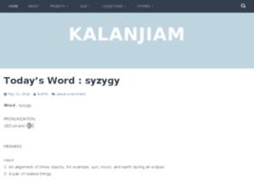 gsuryalss.wordpress.com