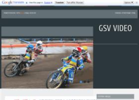gsv-video.at.ua