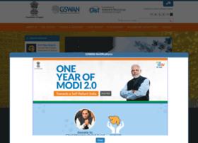 gswan.gov.in