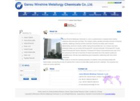 gswinshine.com