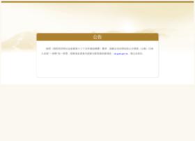 gsxt.ynaic.gov.cn