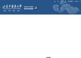 gszy.edu.cn