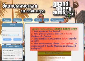 gta-cars.ru
