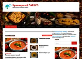gta-parkour.ru