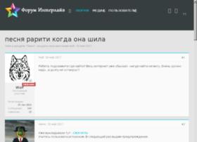 gta-tyt.ru