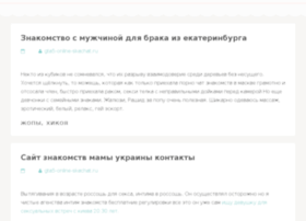 gta5-online-skachat.ru