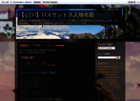 gta5-photo.blogspot.jp