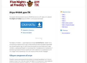 gta5game.ru
