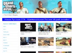 gta5video.ru