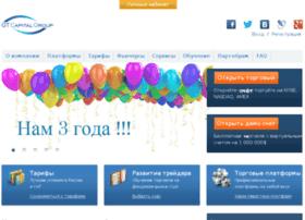 gtcapital.ru