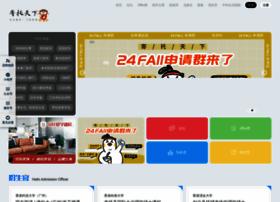 gter.net