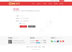 gtgkorea.com