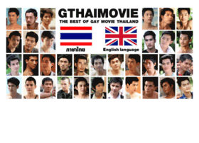gthaimovie.com
