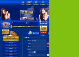gthainan.com