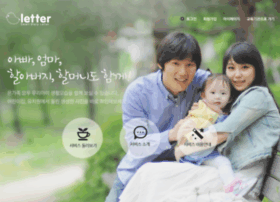 gtletter.com