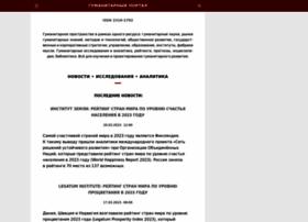 gtmarket.ru