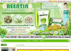gtnthailand.com