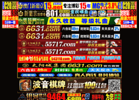gtogt.com