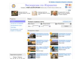 gtrip.bravonet.ru