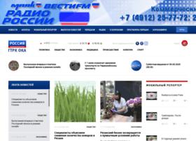 gtrkoka.ru