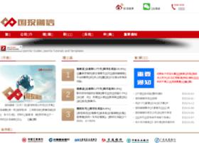 gtrx.com.cn
