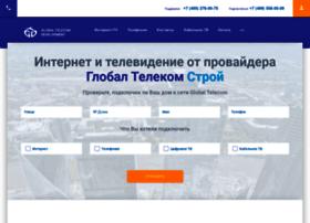 gts-m.ru
