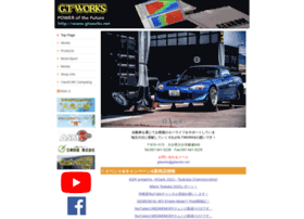 gtworks.net