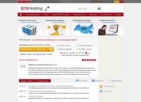 gtxhosting.ru