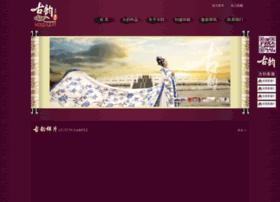 gu-yun.com