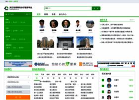 guahao.zjol.com.cn