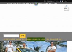 guam-travel.com