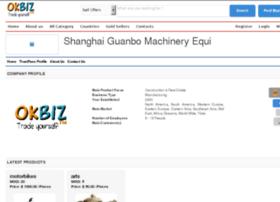 guanbo.okbiz.co.uk