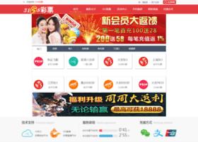 guanchengbao.com
