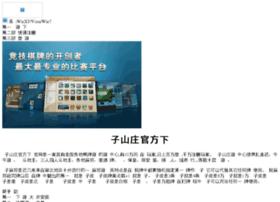 guandan.iet.net.cn