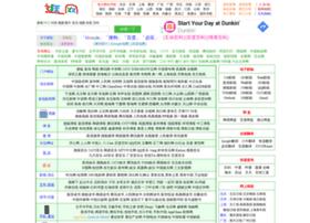 guang.net