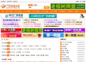 guanggaolianmeng.net
