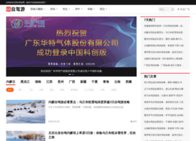 guanghei.com