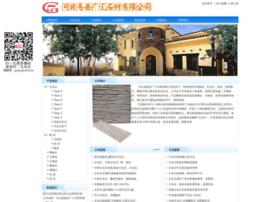 guanghui-stone.com