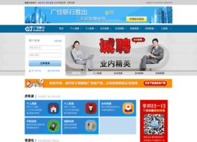 guangjiafy.com