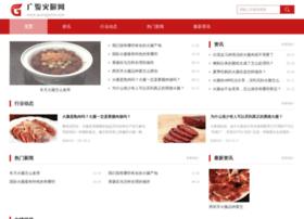 guangjiesai.com