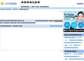 guangping.tqybw.com