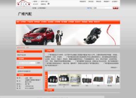 guangweiqp.zgqpc.com