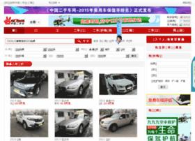 guangxi.zg2sc.cn