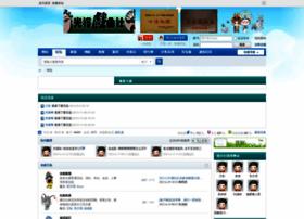 guangyuxiqu.com