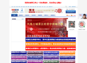 guangzhou.51zupu.com