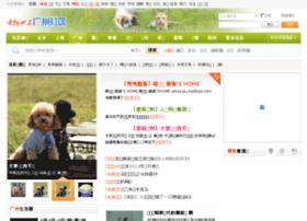 guangzhou.99pet.com