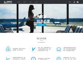 guangzhou.beiii.com