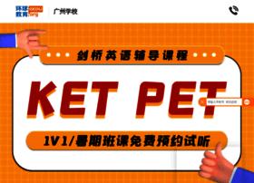 guangzhou.gedu.org