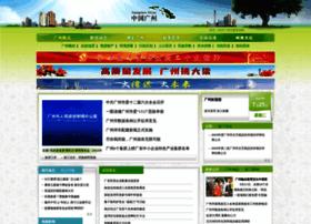 guangzhou.gov.cn