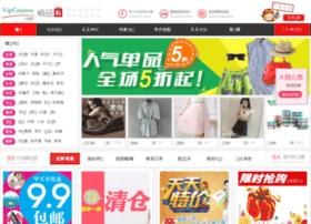 guangzhou.jzwhr.com